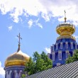 Cupola of Voskresensky church, New Jerusalem monastery - Russia - Stock Photo