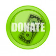 Donate Button - Stockfoto
