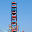 Big wheel — Stock Photo #9573160
