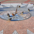 Foto Stock: Sundial on granite base