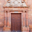 Portal of historic building — Stock Photo #7970069