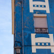 Stock Photo: Blue house in Gijon