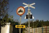 道路信号 — ストック写真