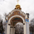 Chapel of Monastery in Kiev, Ukraine - Stock Photo