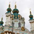 St. Andrew's Cathedral in Kiev — Stock Photo