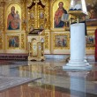 Stock Photo: Interior of Orthodox church in Kiev