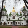 Saint Sophia Cathedral in Kiev, Ukraine — Foto Stock