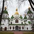 Saint Sophia Cathedral in Kiev, Ukraine — ストック写真