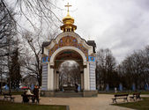Chapel of Monastery in Kiev, Ukraine — Stock Photo