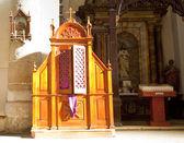 Confessionale — Zdjęcie stockowe