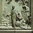 Jesus, Relief on Milan cathedral door - Stock Photo