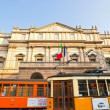 Teatro alla Scala, Milan - Stock Photo