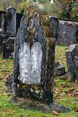 Vecchio cimitero ebraico — Foto Stock