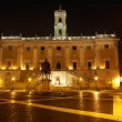 Campidoglio, Capitoline Hill in Rome - Foto Stock