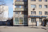 Soviet-era apartment block in Odessa — Stock Photo