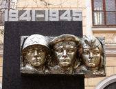 Monument to the fallen of World War II, Odessa — Stock Photo