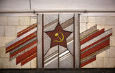Red star sickle and hammer mosaic, Kiev — Stock Photo