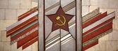 Rouge étoiles la faucille et le marteau mosaïque, kiev — Photo