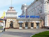 Military naval port of Odessa — Stock Photo