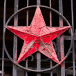 Red Star Socialist — Stock Photo