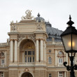 Royalty-Free Stock Photo: View of Opera and ballet house in Odessa