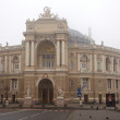 View of Opera and ballet house in Odessa — Stock Photo #8733145