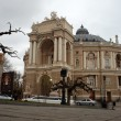 View of Opera and ballet house in Odessa — Stock Photo