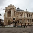 View of Opera and ballet house in Odessa — Stock Photo #8733271