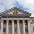 Stock Photo: Building of National University Kyiv-MohylAcademy, Kyiv