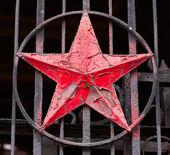 Red Star Socialist — Stock Photo