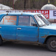 Old soviet car - Stock fotografie