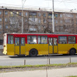 Yellow bus in Kiev - Stock fotografie
