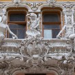Art noveau balcony in Odessa — Stock Photo