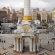 Column in Independence Square, Kiev — Stock Photo #8742864