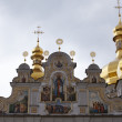 Pechersk Lavra monastery, Kiev - Stock Photo