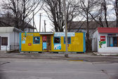 Yellow container — Stock Photo