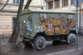 Rusty tank — Stock Photo