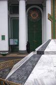 Door of muslim cultural center in Odessa — Stock Photo