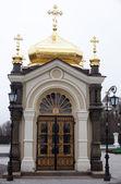Chapel, Pechersk Lavra monastery in Kiev — Stock Photo