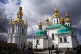 Pechersk Lavra cemetary Kiev — Stock Photo