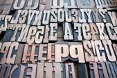 Tipografi — Stok fotoğraf