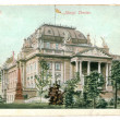 The State Theatre in Wiesbaden. Old postcard - Stock Photo