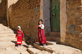 Young Yemeni girls — Stock Photo