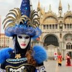 Venice carnival — Stock Photo #8883559