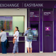 Currency exchange — Stock Photo #10458465