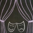 Постер, плакат: Comedy and tragedy masks