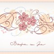 Stock Vector: Cute pink flowers vintage background
