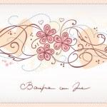 Cute pink flowers vintage background — Stock Vector