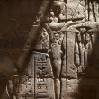 Ancient egyptian Bas-relief — Stock Photo