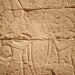 Egyptian hieroglyphs - Lizenzfreies Foto